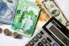 Изображение - В каких банках казахстана минимальный процент по кредиту kaz