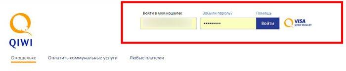 Регистрация Киви кошелька в Казахстане